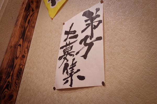 まる龍 ラーメン