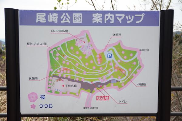 尾崎公園案内図