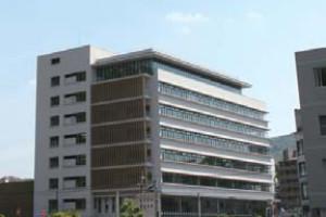 中央保健福祉センター