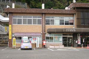 三川内支所