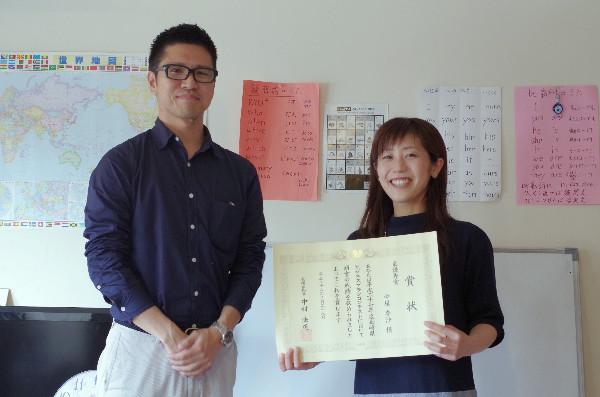インタビュー ビジネスプランコンテスト 最優秀賞 中尾 李沙 0