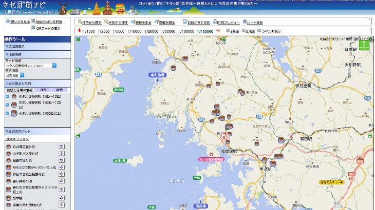 佐世保ホタルマップ 2017