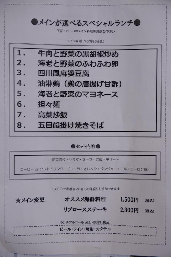 natsukara6