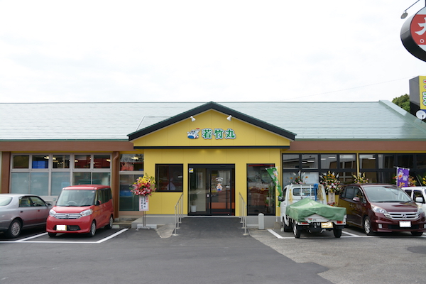 wakatakemaruhaiki1
