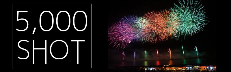 fireworks5