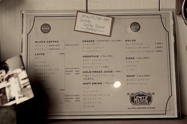 huttecoffeestand4