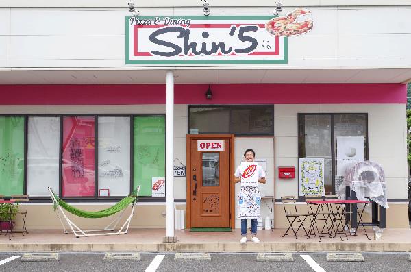 shin507