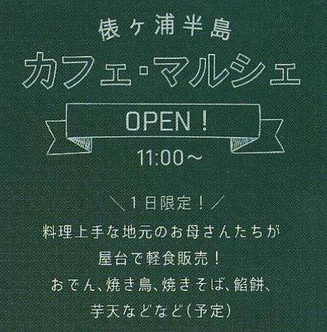 tenkaihocafe