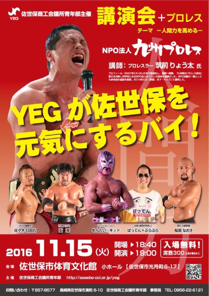 yeg-event