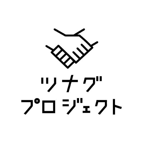 ツナグプロジェクトのロゴ