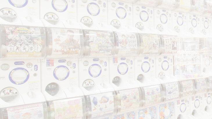 長崎空港のガチャポン 透明2