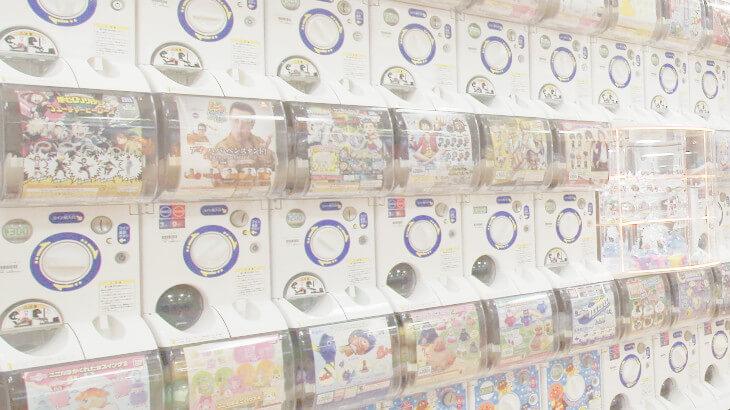 長崎空港のガチャポン 透明3