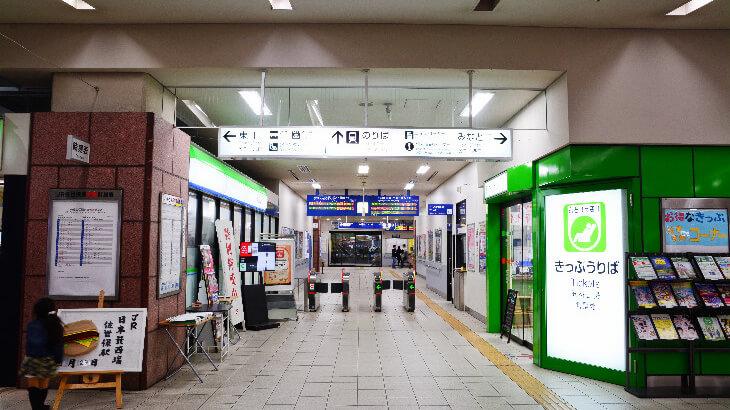 佐世保駅の改札