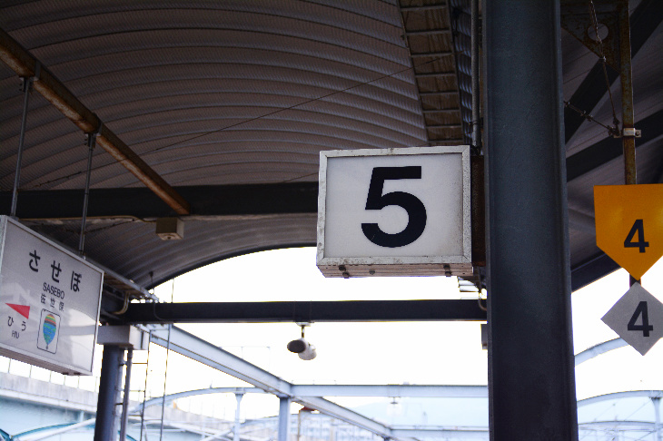 【サセモン】佐世保駅ホーム5番線のりば