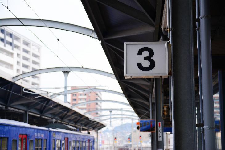 【サセモン】佐世保駅ホーム3番線のりば