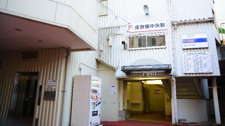 佐世保中央駅ホーム入口