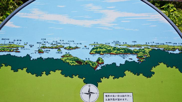 船越展望所の九十九島図