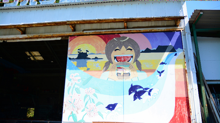 カワハラネオンー工場の壁絵