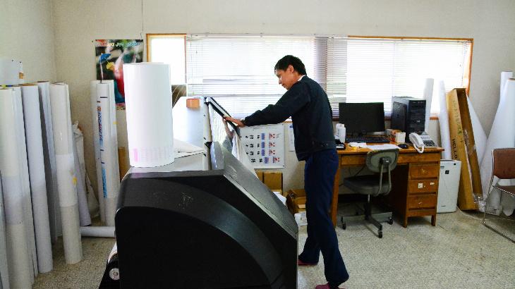 カワハラネオンー印刷室