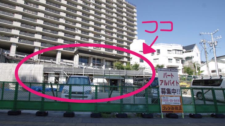 コメダ珈琲店の外観(工事中)