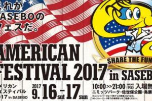 アメリカンフェスティバル2017のチラシ