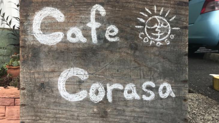 cafecorasaの看板