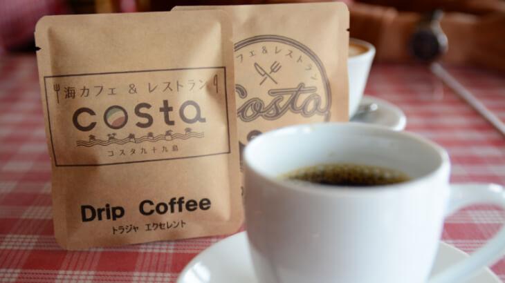 COSTAのコーヒー