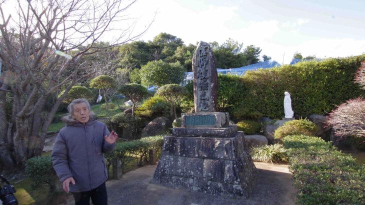 黒島11 日数