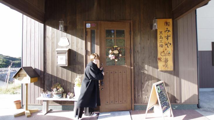黒島20 Cafe海咲