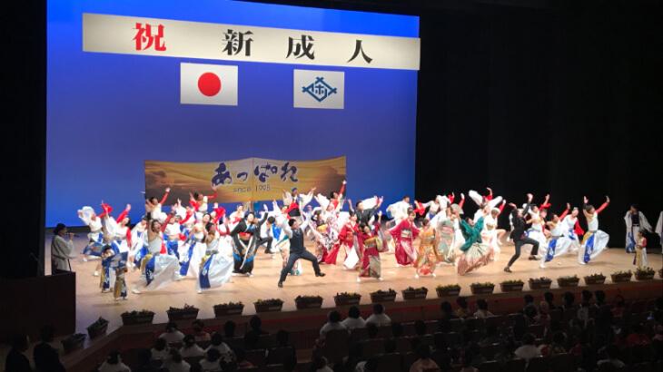 2018成人式典_あっぱれ青組