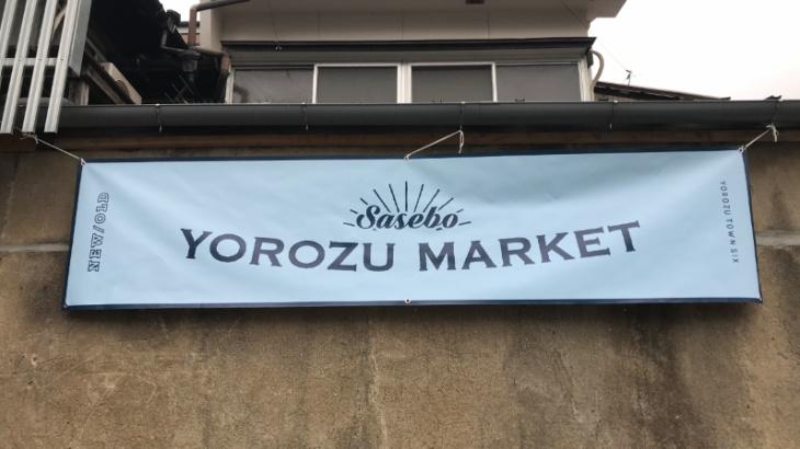 ヨロズマーケット02