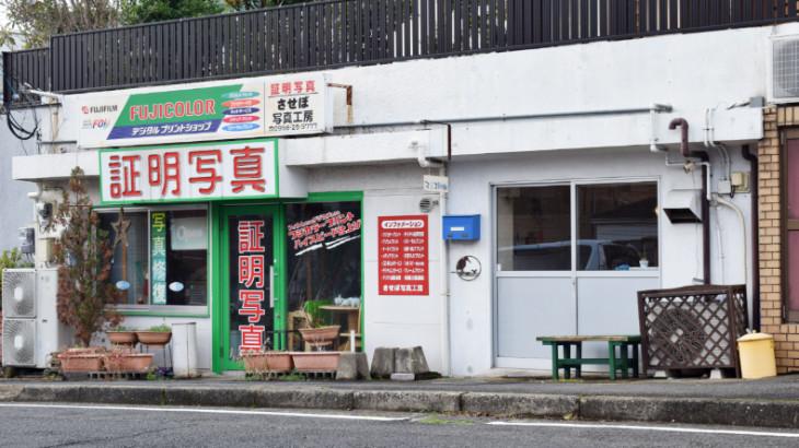 マシマ珈琲3