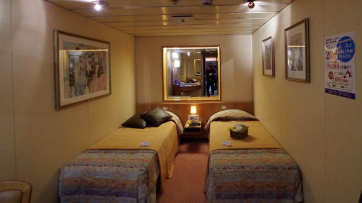 ピースボート 2人部屋