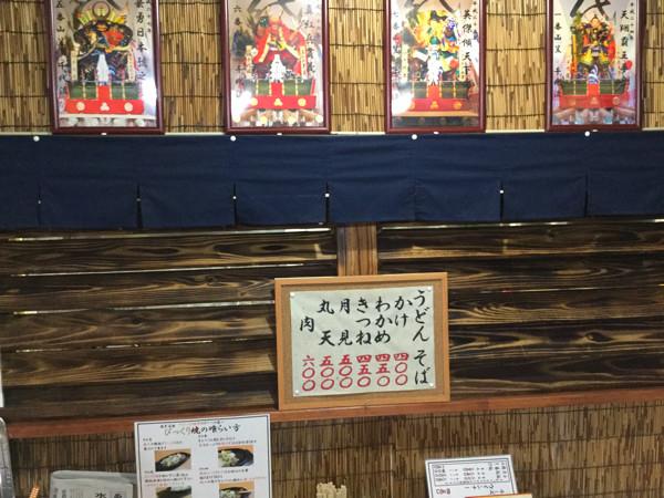 びっくり焼亭 博多千代屋 鉄板焼2