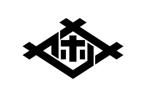 佐世保市 ロゴ
