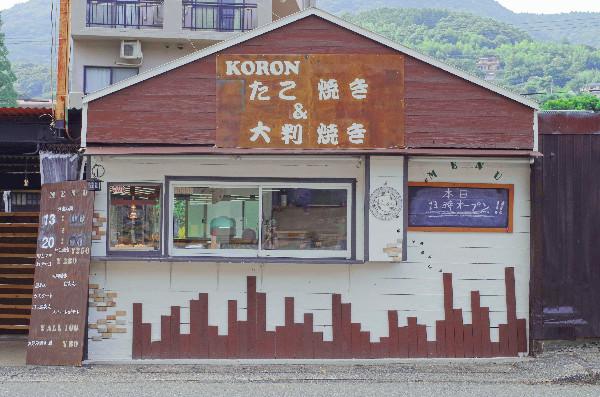 koron4