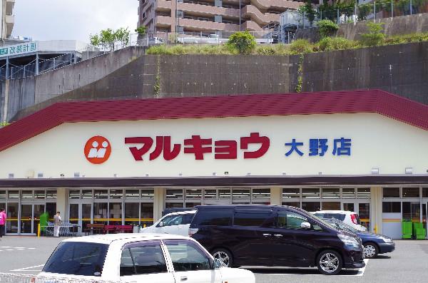 minotsu5