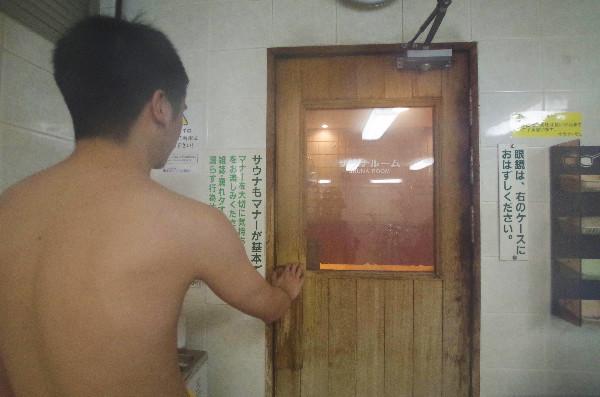 saunasun 18