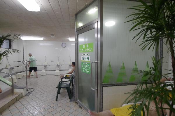 saunasun 20