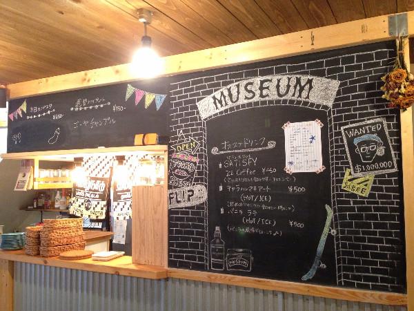 12museum
