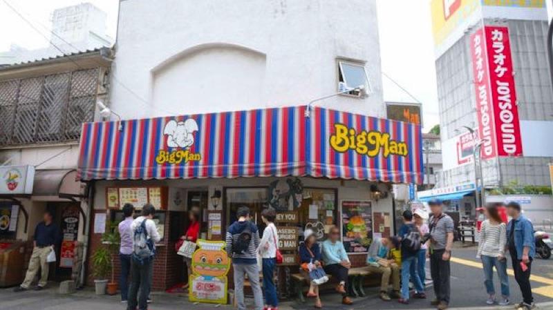 佐世保バーガー ビッグマン本店の外観