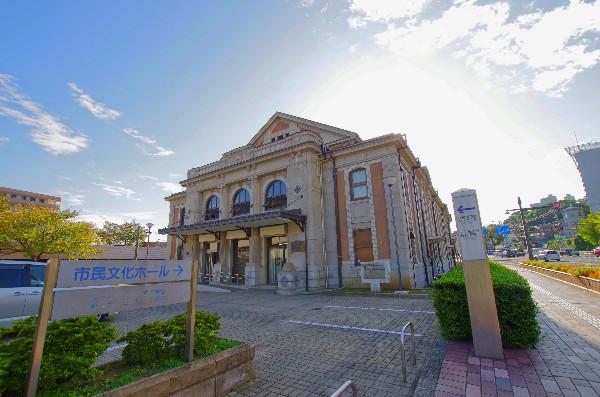 市民文化ホール