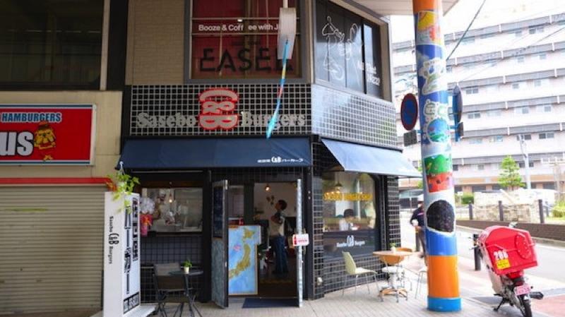 佐世保バーガー Sasebo C&B Burgersの外観