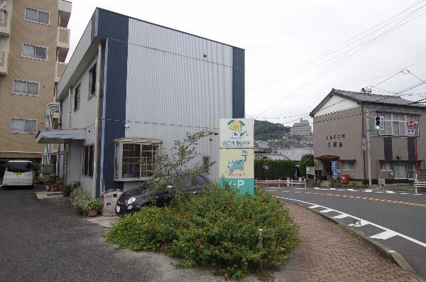 浜口動物病院