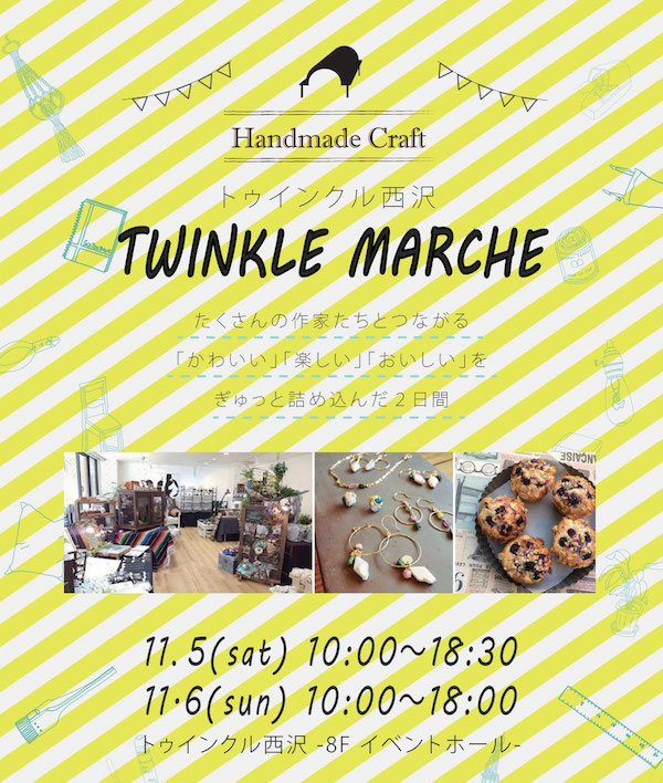 twinklemarche1