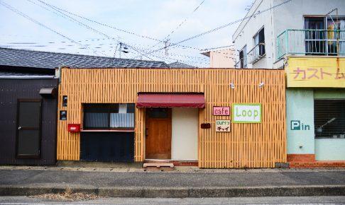 権常寺LOOPの外観写真