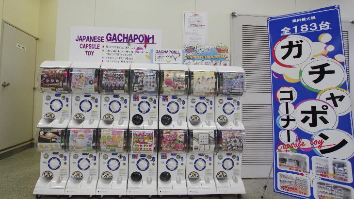 長崎空港1F ガチャポン 国際線到着ロビー