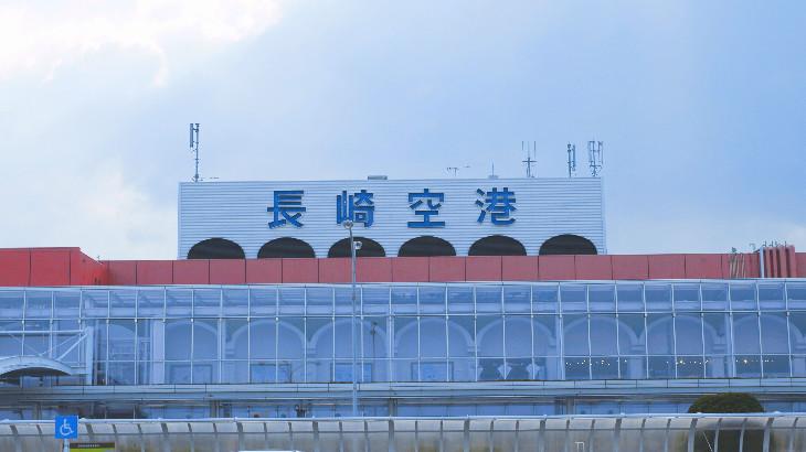 長崎空港外観