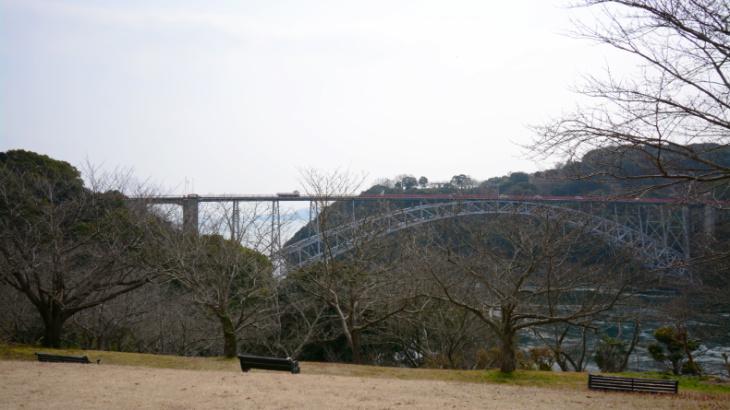 西海橋公園
