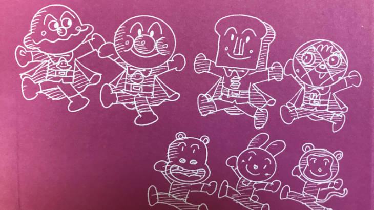 ゴールデンえぼし祭り アンパンマンショー